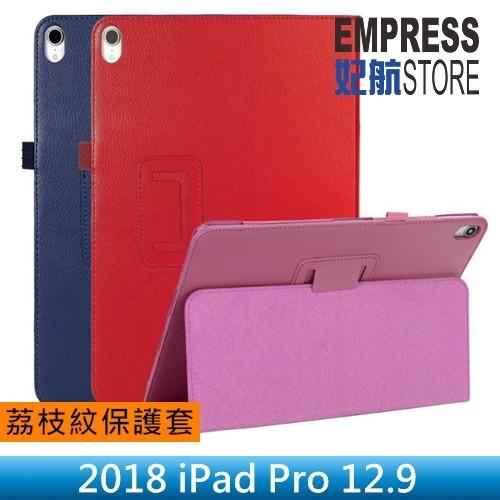 【妃航】經典 2018 iPad Pro 12.9 荔枝紋/皮紋 相框/支架/站立 二折 平板 皮套/保護套
