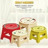 加厚折疊凳子卡通塑料便攜式矮凳家用【聚寶屋】