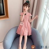 女童旗袍連身裙夏裝中大兒童格子小女孩漢服公主裙子【淘夢屋】