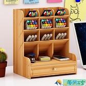 筆筒北歐ins收納盒創意時尚可愛女清新辦公室桌面學生兒童文具用品【海闊天空】