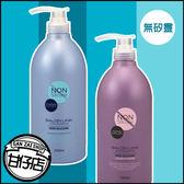 日本 熊野 深層 清潔 洗髮精 恢復 光澤 潤髮乳(油性) 清爽型 無矽靈 1000ml 沙龍級 甘仔店3C配件