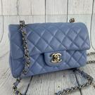 BRAND楓月 CHANEL 香奈兒 熱門款 30開 寶寶藍 淺藍色 羊皮 銀扣 COCO 20 斜背包 側背包