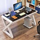 電腦桌 現代簡約電腦桌台式桌家用書桌經濟型寫字台鋼化玻璃辦公桌學習桌T 5色
