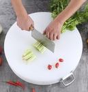 圓形切菜板抗菌防霉塑料加厚實心PE家用廚房砧板商用剁肉墩案板