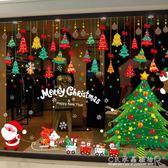 圣誕節裝飾品場景布置窗戶玻璃櫥窗貼紙圣誕老人雪人禮物門貼墻貼水晶鞋坊
