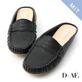 D+AF 舒適假期.MIT經典款豆豆穆勒鞋*黑