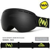 滑雪鏡雙層防霧男女滑雪眼鏡裝備護目鏡【步行者戶外生活館】