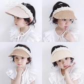 兒童防曬帽兒童空頂草帽寶寶公主帽子女童親子遮陽太陽帽防曬空頂帽珍珠涼帽 快速出貨