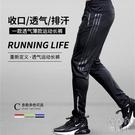 運動褲男日常戶外跑步健身速干修身顯瘦休閒褲透氣足球訓練長褲子