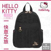 Hello Kitty 後背包 快意之旅 印花 雙肩包 大學背包 校園背包 (小) KT01R01 得意時袋