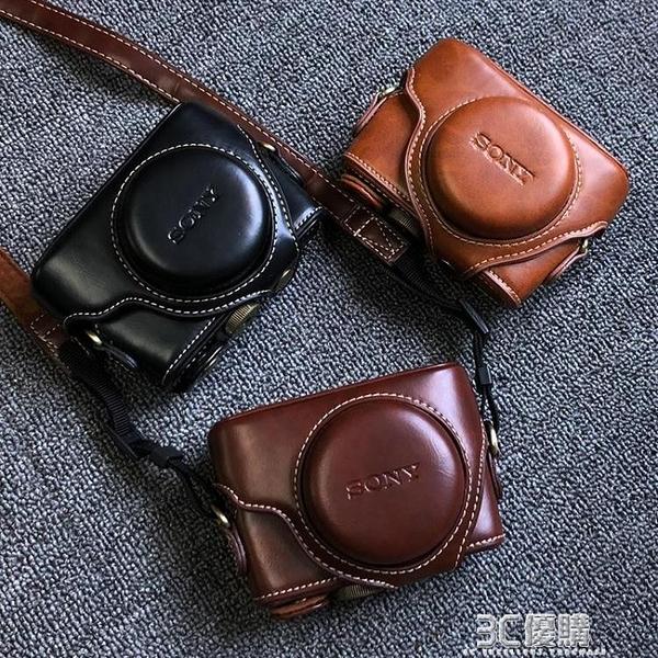 索尼黑卡RX100M6相機包DSC-RX100 M2 M3 M4 M5A M7相機皮套殼復古 3C優購