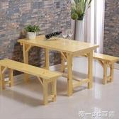 實木碳化快餐桌椅飯店餐桌面館防腐桌椅戶外燒烤小吃店桌椅板凳【帝一3C旗艦】YTL
