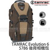 ★福利品★ TAMRAC 達拉克 5786 棕色 後背相機包 (24期0利率 免運 國祥貿易公司貨) Evolution 6 3N1 彈弓手