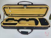 小提琴盒高檔小提琴盒防震 防水輕便小提琴方盒專業琴盒XW 1件免運