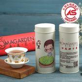 阿里磅(有機轉型期)貢茶-紅玉台18號 75g/罐