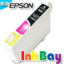 EPSON T0853N/T0853/No.85N (紅色)相容墨水匣【適用】 PHOTO 1390 /另有T0851/T0852/T0853/T0854/T0855/T0856