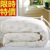 羊毛被加厚保暖-美麗諾澳洲羊毛溫暖棉被寢具64n20[時尚巴黎]