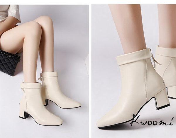 高跟短靴 奶油杏微芳頭粗跟反摺後拉鍊 裸靴 踝靴*Kwoomi-A101