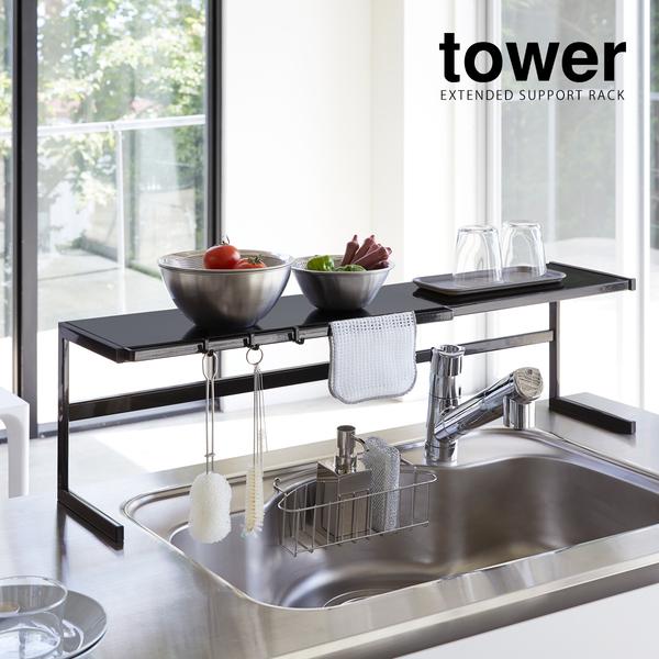 日本【Tower】 居家生活 廚房多功能伸縮收納層架