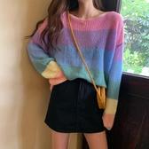 針織衫彩虹條紋毛衣女初秋新款韓版寬鬆秋季套頭針織衫薄款長袖上衣促銷好物