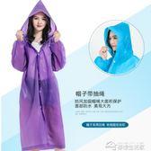 雨衣非一次性雨衣女成人韓國時尚徒步男騎行透明便攜防水兒童戶外雨披
