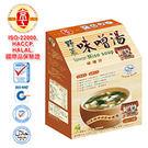 【京工】野菜味噌湯(5包)~65g/盒 (原價120元)