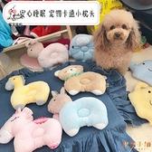 寵物狗枕頭狗狗小幼犬陪睡耐咬毛絨小狗玩具【倪醬小舖】