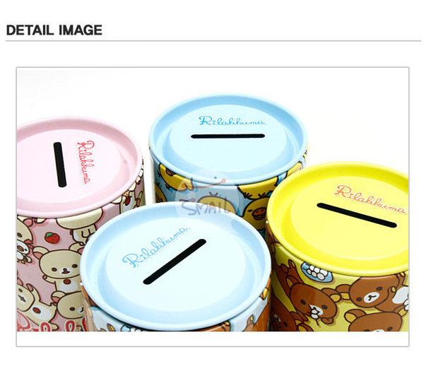 日本拉拉熊繽紛存錢筒 Rilakkuma 存錢桶 韓國製造 SAN-X 懶懶熊 里和家居 riho