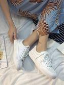 小白鞋女春季2018新款百搭韓版白鞋子學生平底秋季潮ins街拍板鞋  智能生活館