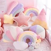 情人節禮品INS抱枕陪你睡覺可愛少女心靠墊汽車沙發客廳床上靠墊 JA9329『毛菇小象』