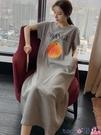 熱賣睡裙 莫代爾睡裙女夏季寬鬆短袖長款可愛水果薄款韓版學生孕婦甜美睡衣 coco