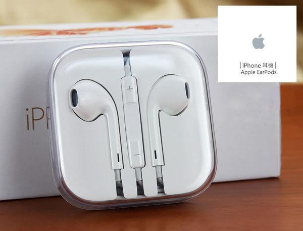 【熱銷耳機】 IPhone熱賣耳機 立體聲音 線控 高音質iphone6/6s plus