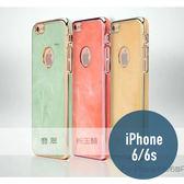 iPhone 6/ 6s 臻玉系列 仿玉石紋路 PC 硬殼 手機套 手機殼 保護殼 保護套 矽膠套