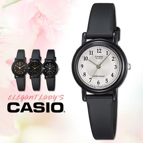 CASIO手錶專賣店 卡西歐 LQ-139AMV-7B3 指針 數字  簡約兒童錶 Child系列錶 膠質錶帶