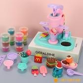 兒童節玩具女孩3歲以上寶寶10女童2益智生日禮物男孩6-8智力開發5【小橘子】