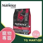 Nutrience紐崔斯 黑鑽頂極無穀貓糧+營養凍乾(牛肉+羊肉) 5kg【TQ MART】