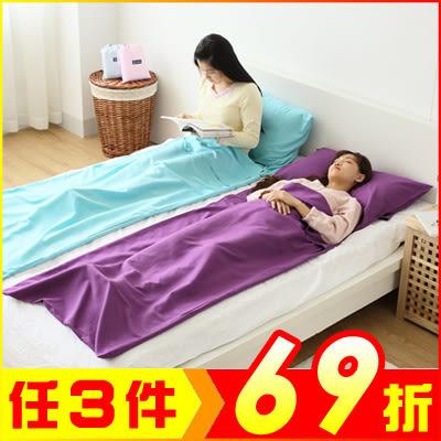 可水洗單人棉布折疊睡袋 隔離床單過敏源(顏色任選)【AE16142】聖誕節交換禮物 99愛買生活百貨