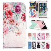 三星 Note8 S9 Plus S8 Plus A8+ A8 2018 大理石皮套 手機皮套 插卡 支架 彩繪 皮套