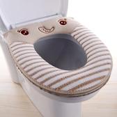 2個裝加厚馬桶墊坐墊坐便套通用可水洗毛絨防水防潑水拉鍊坐便器圈