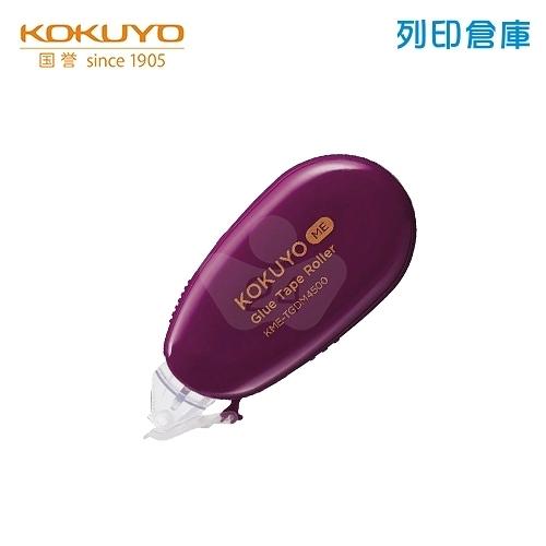 KOKUYO 國譽 TGDM4500DV ME Compact 好黏便利貼膠帶 紫色/個