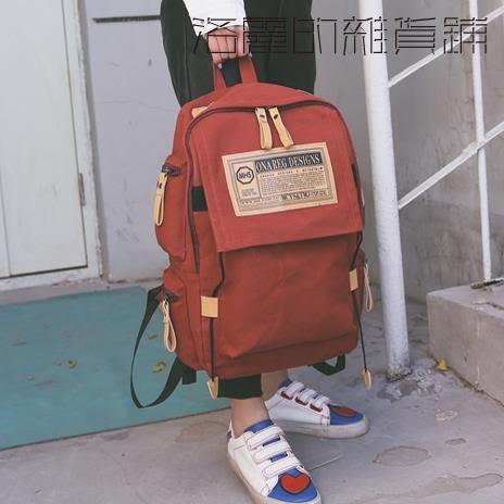 尾牙年貨節韓版男生帆布雙肩包女旅行背包洛麗的雜貨鋪
