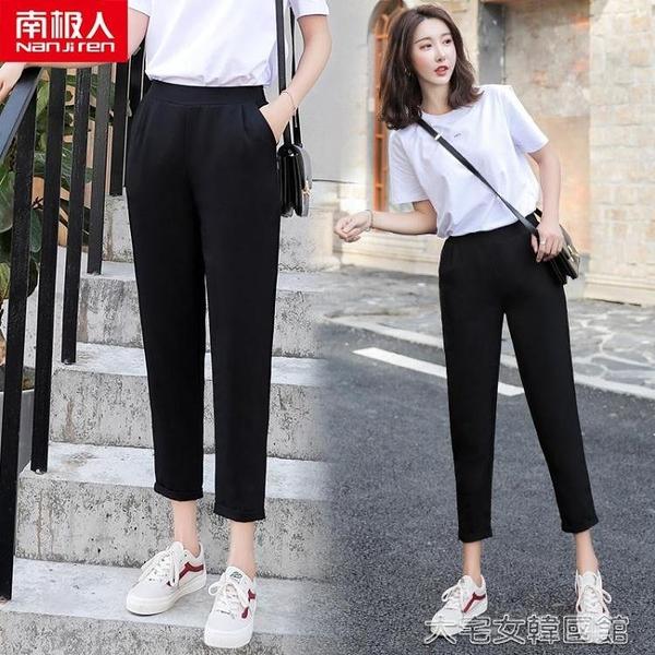 哈倫褲新款顯瘦百搭休閒西裝哈倫褲直筒夏季薄款女闊腿寬鬆黑色煙管 快速出貨