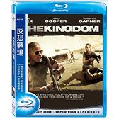 Blu-ray 反恐戰場BD
