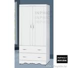 INPHIC-Mag 天使 3×6尺白色下二抽衣櫥_9PFn