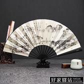 王星記扇子折扇男式中國風工藝訂製男扇古風工藝男絹扇絲綢禮品扇