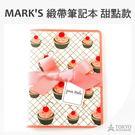 【東京正宗】 日本 MARK'S...