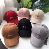 帽子女夏天韓版logo刺繡花紋百搭鴨舌帽戶外遮陽運動嘻哈棒球帽