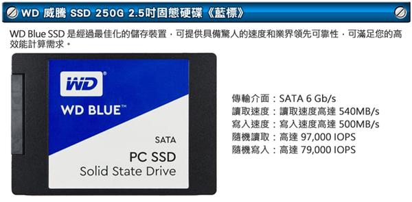 【台中平價鋪】全新 微星B250平台[終極戰艦]第7代 I5四核GTX1060獨顯電玩機
