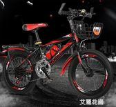 儿童自行车20寸6-7-8-9-10-11-12岁童车15男孩小学生变速山地单车QM『艾麗花園』