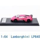 Scale Box 1/64 模型車 Lamborghini 藍寶堅尼 LP640 SB640001G 粉色